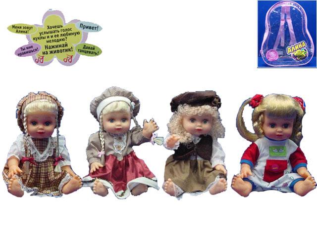 "ZZZ. Кукла говорящая""Алина""в ассорт.болшая.Арт.Д5139А"