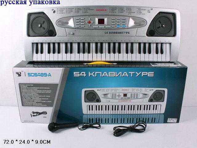 ZZZ. Детский синтезатор с микрофоном.Арт.Б5489