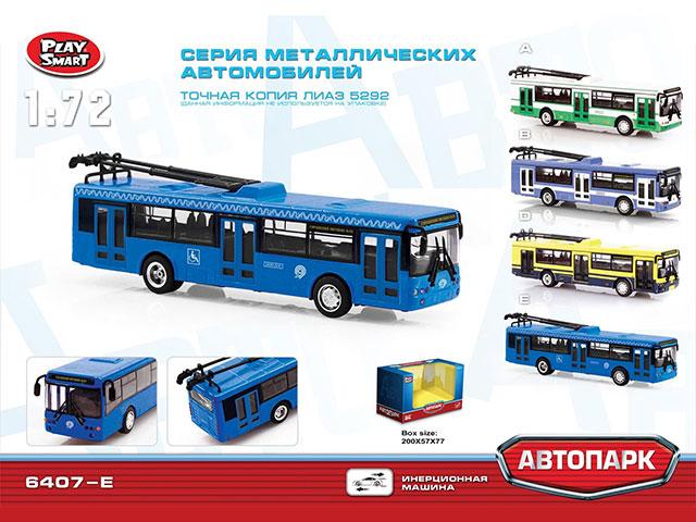 ZZZ. Троллейбус металл.(1:72)Арт.A6407E
