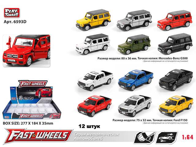 ZZZ. Машинки металл.(1:64) Арт.А6593Д Цена за 12 штук.