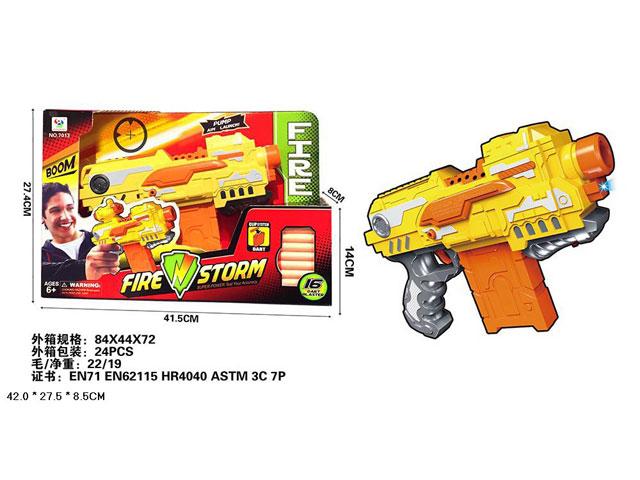 ZZZ. Оружие с мягкими пулями.Арт.K.7013
