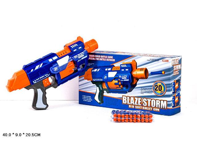 ZZZ. Оружие с мягкими пулями.Арт.K 7033
