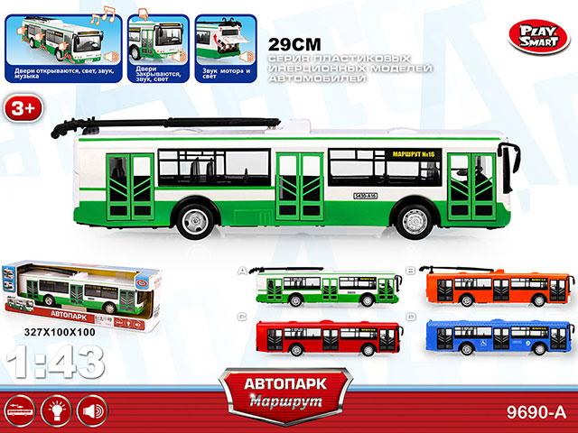 ZZZ.Троллейбус пластмассовый(1:43) Арт.B9690-A