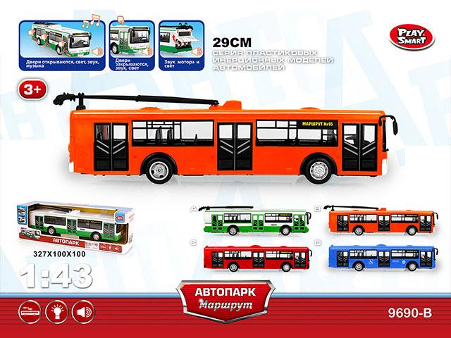 ZZZ. Троллейбус пластмассовый(1:43) Арт.B9690-B