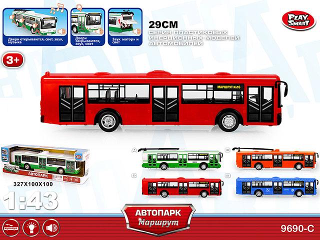 ZZZ. Автобус пластмассовый.(1:43) Арт.B9690-C