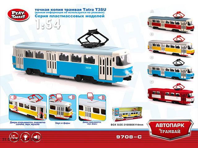 ZZZ.Трамвай пластмассовый.(1:54) Арт.B9708C