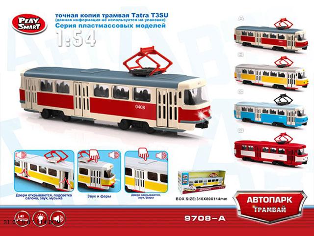ZZZ. Трамвай пластмассовый.(1:54) Арт.B9708A.
