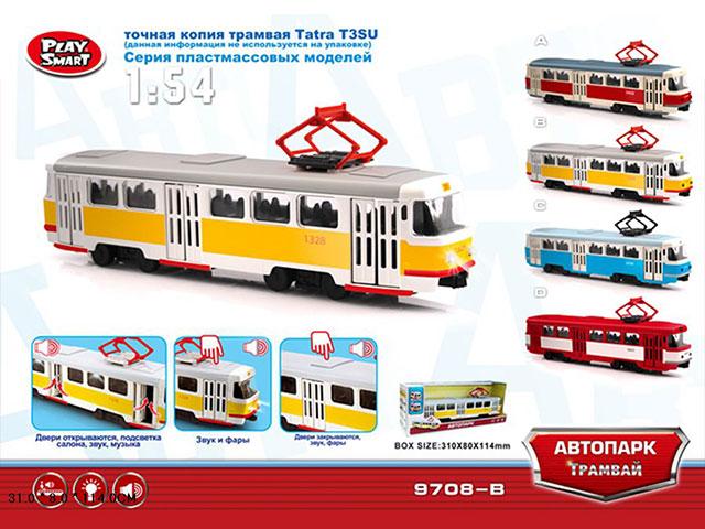 ZZZ. Трамвай пластмассовый.(1:54) Арт.B9708B