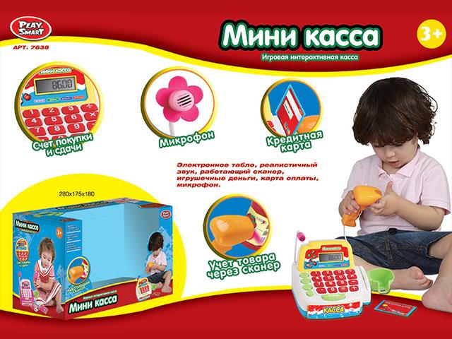 "ZZZ. Кассовый аппарат""Мини касса""Арт.Б7638"