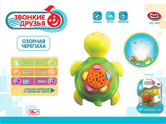 ZZZ. Озорная черепаха с проектором.Арт.Б.7692