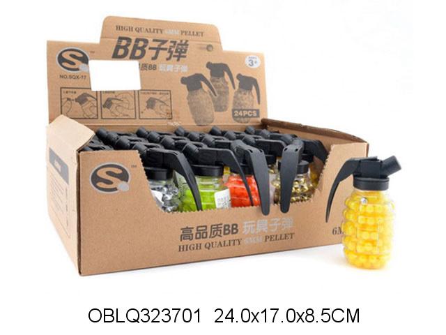 Пульки пластмассовые,для пистолетов в гранате.(300шт)Упак.24 шт.Арт.SQX-17