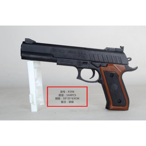 Пистолет пластмассовый,стреляет пласт.пульками.Арт.Р.298.Размер.26*14*3см.