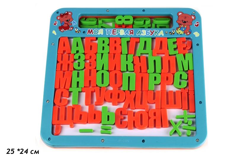 """Доска в пакете""""Моя первая азбука""""(буквы магнитные)Арт.0185"""