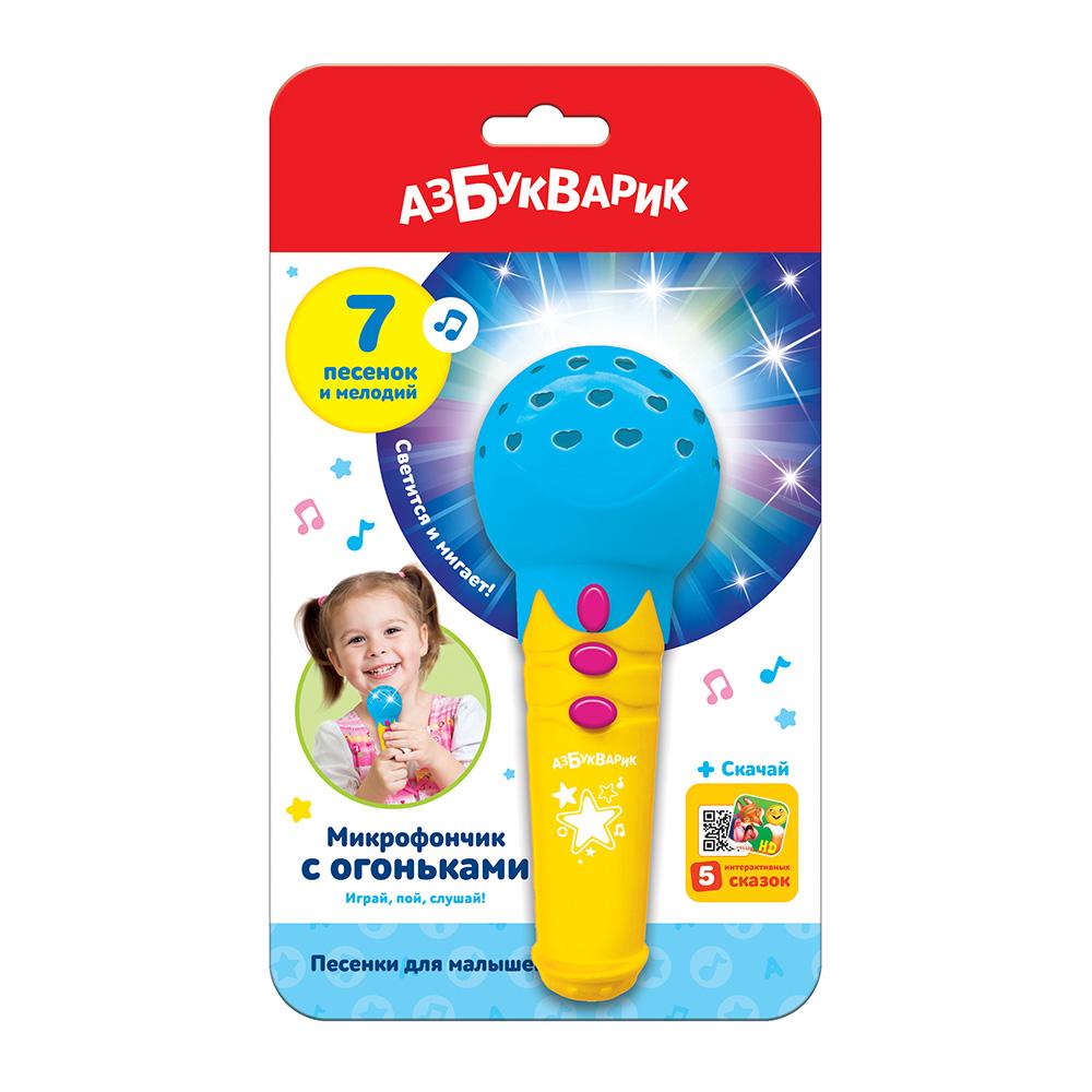 """Азбукварик.Микрофон""""Голубой""""штрих:4680019284804.Размер упак.12,5*19,5*5,8см."""