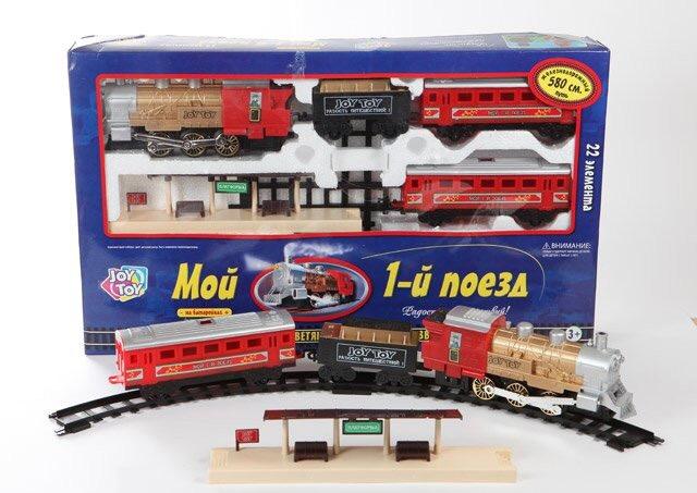 """Железная дорога""""Мой первый поезд""""на батар.(болшая)Арт.0610 Размер упак.36*60см."""
