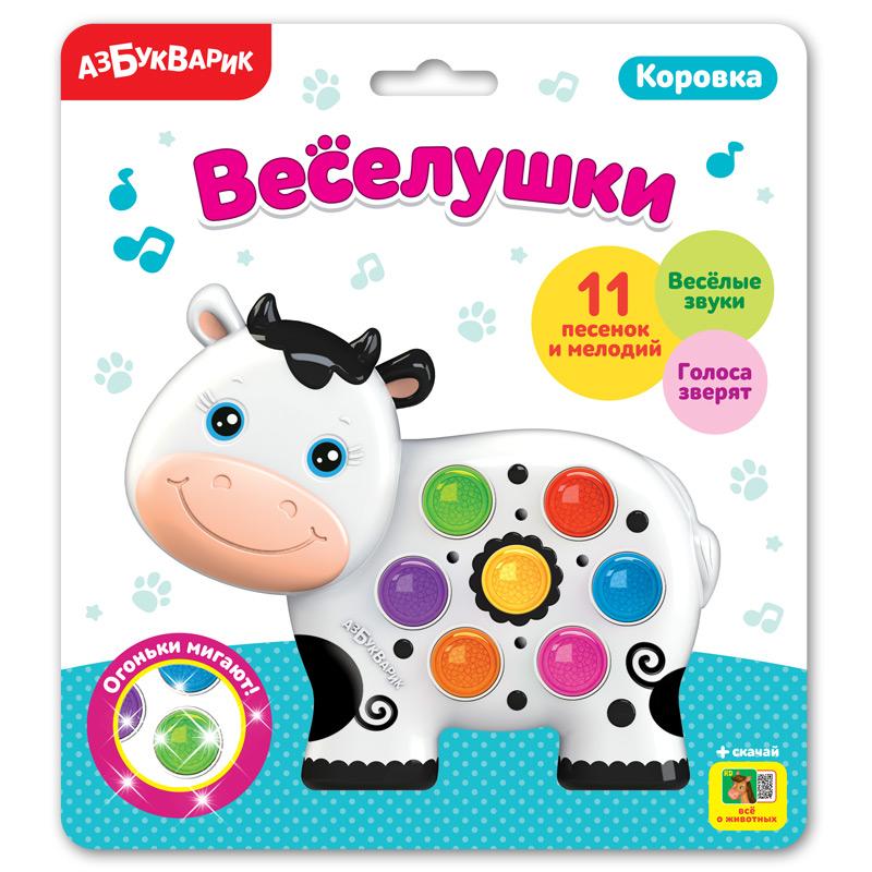 "Азбукварик""Веселушки-Коровка""Арт.0304.Размер упак.12,8*12,4см."