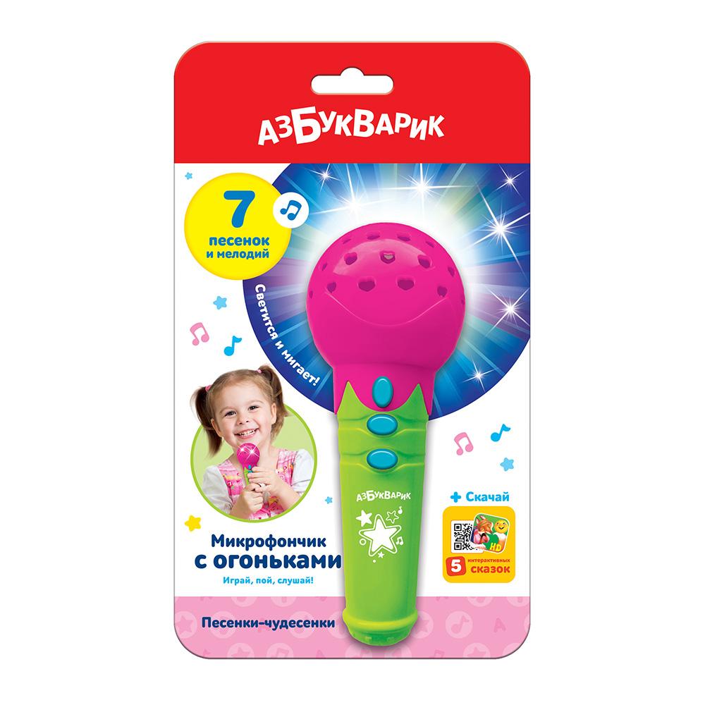 """Азбукварик.Микрофон""""Розовый""""штрих:4680019284835.Размер упак.12,5*19,5*5,8см."""