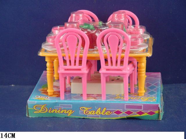 """Набор для кухни""""Стол+стулья""""Арт.967"""