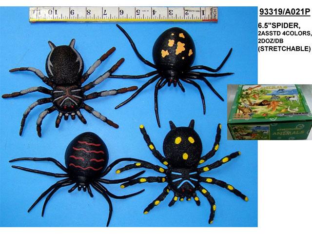 """(А) Животные тянучки""""Насекомые-пауки""""Арт.HA021P"""