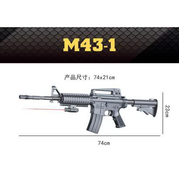 Автомат пластмассовый,стреляет пласт.пульками.Арт.М43-1(М-16)