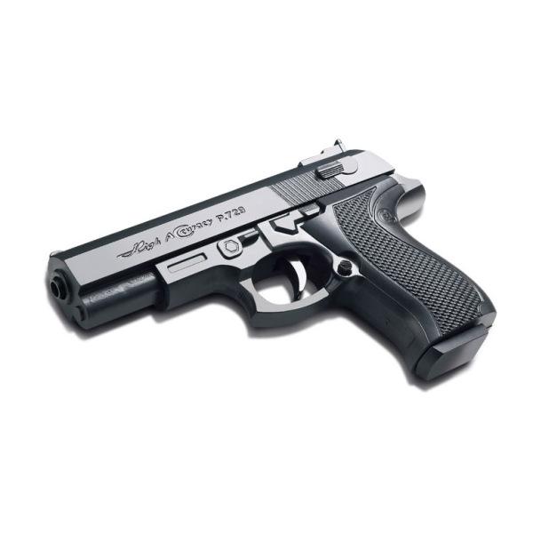 Пистолет пластмассовый,стреляет пласт.пульками в пакете.Арт.SM729. Размер.17*11*3см.