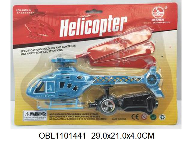 Вертолет запускаемый с веревкой.Арт.8042