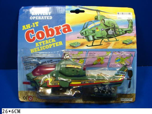"ZZZ. Вертолет на батар.""КОБРА"" подвешивается на леске и летает во круг своей оси.Арт.Б9206."