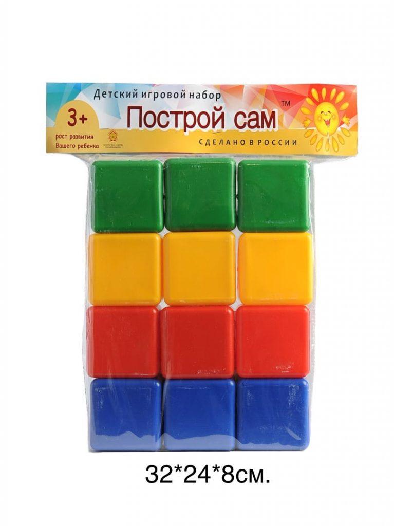 Набор кубиков, простой. № 37. (12-дет.)32*24*8см. Упаковка 10 шт.