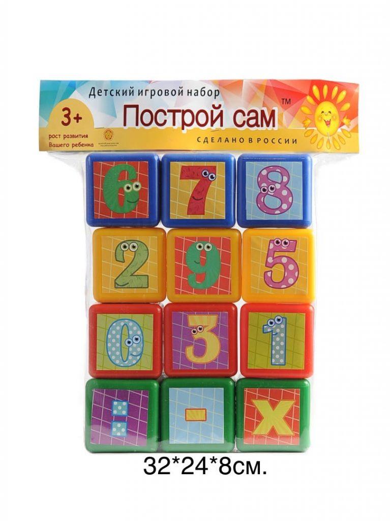 """Набор кубиков"""" Математика-цифры"""" (12-дет) 32*24*8см.Упаковка 10 шт."""