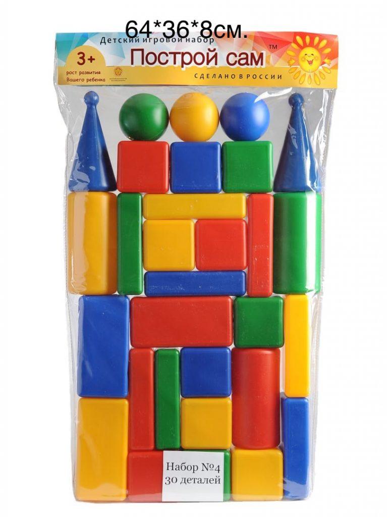 """Строительный набор""""Стена""""Кубики.( Номер 4.)-(30-дет) 64*36*8см. Упаковка 3шт."""