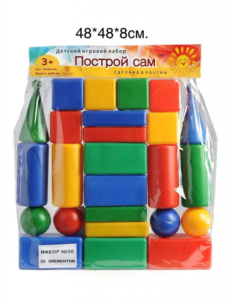 """Строительный набор""""Стена""""Кубики.(Номер 56)-(25-дет) 48*48*8см.Упаковка 4 шт."""