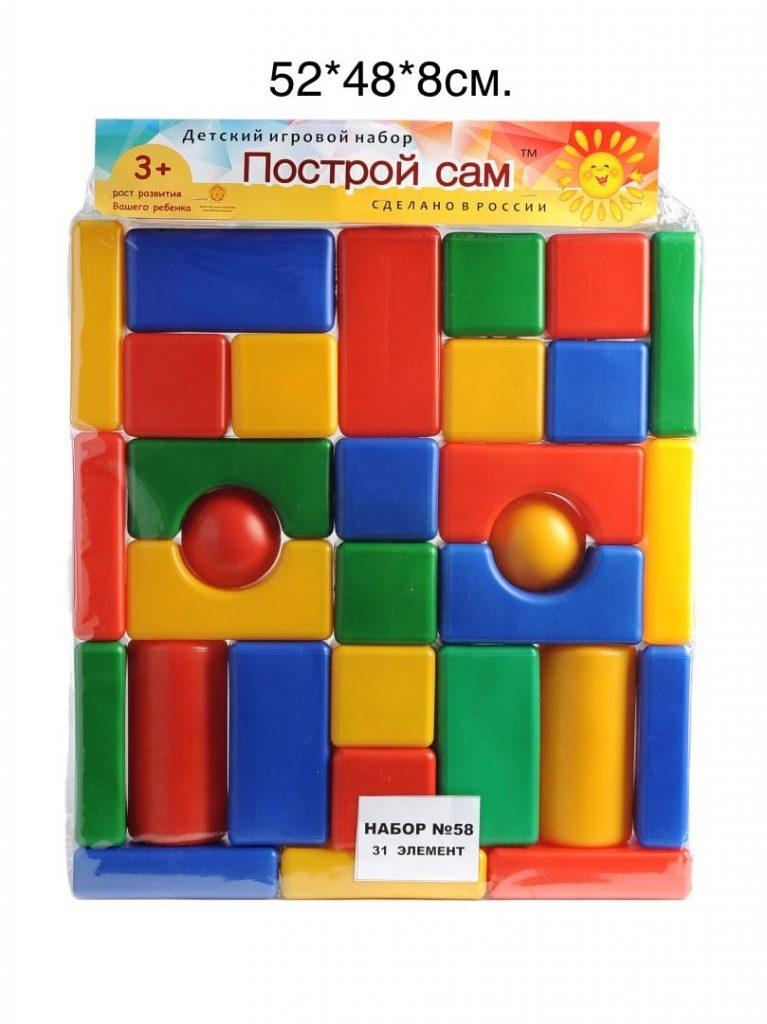 """Строительный набр""""Стена""""Кубики.(Номер №58)(31-дет.) 52*48*8см.Упаковка 4 шт."""