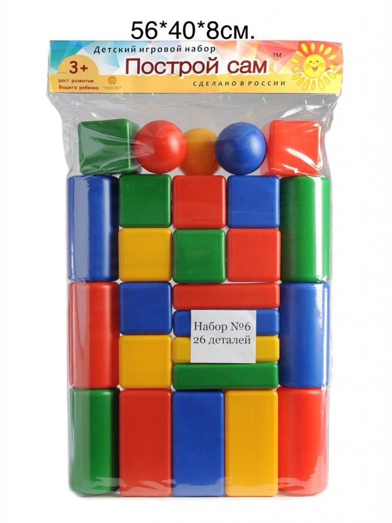 """Строительный набор""""Стена""""Кубики.(Номер 6)-(26-дет) 56*40*8см упаковка 3 шт."""