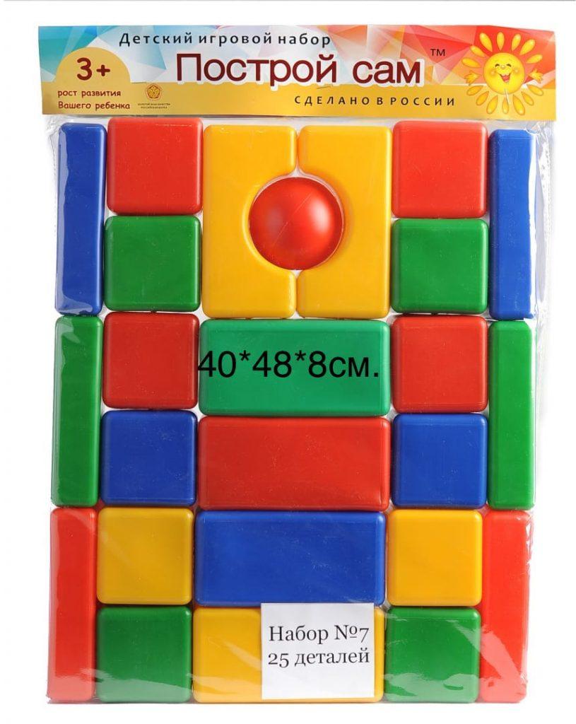 """Строительный набор""""Стена""""Кубики""""(Номер 7)-(26-дет) 48*40*8см. Упаковка 4 шт."""