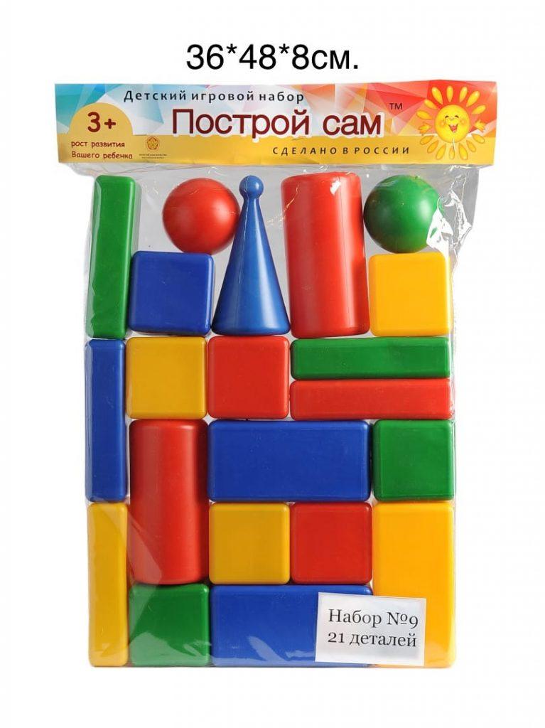 Набор №9. (21- дет) 36*48*8см. Упаковка 6шт.